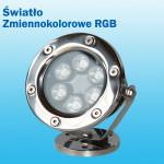 HQS-06M LAMPA zmiennokolorowa RGB
